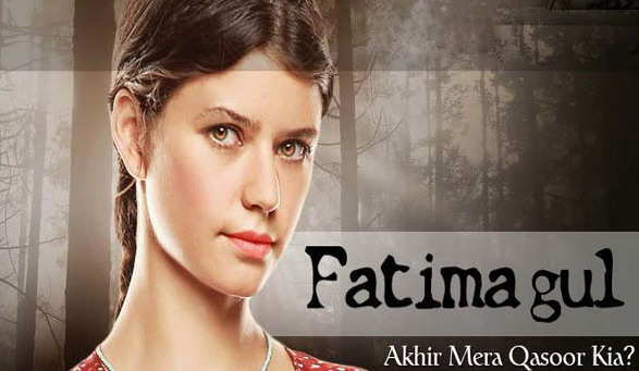 Fatima Gul on Urdu 1 – Episode 117 & 118